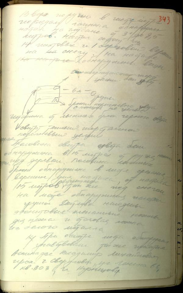 http://metaphysic.narod.ru/15_Djatlow/image510.jpg